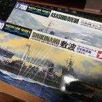 駆逐艦朝潮、敷波のプラモを購入
