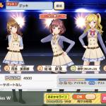 「メイド・イン・アイドル」イベントアイテムの取得数について