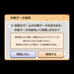 「ときめきアイドル」謎を解明する【ライブ中断】