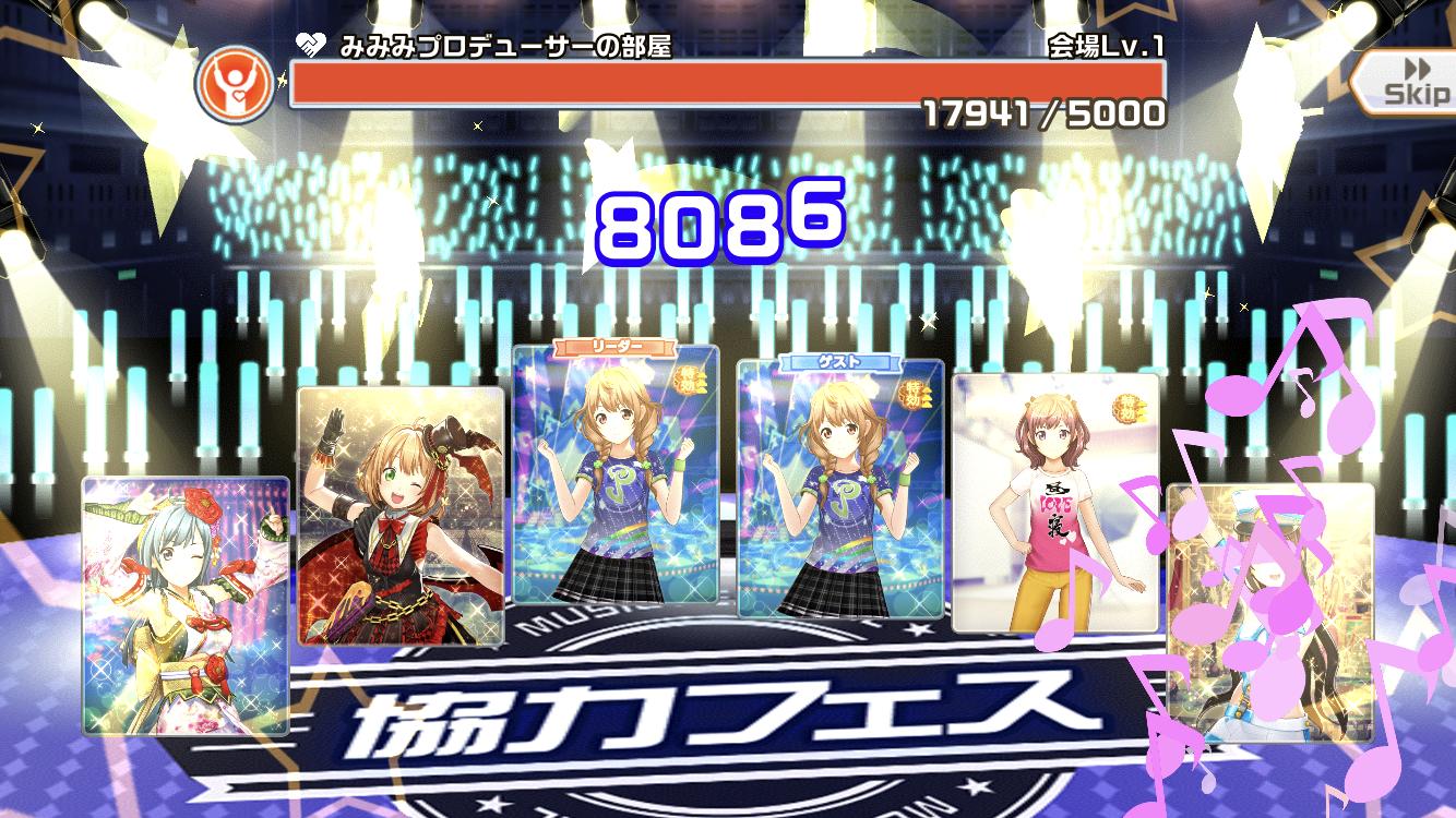 「ときめきアイドル」協力フェス開始!