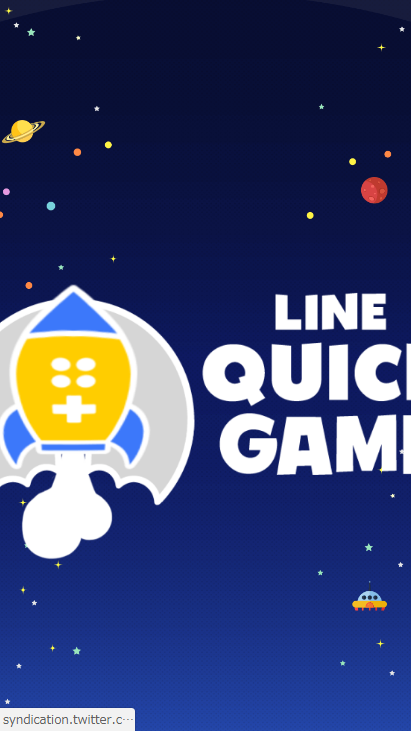LINEがHTML5ベースのゲームプラットフォームを夏に提供開始