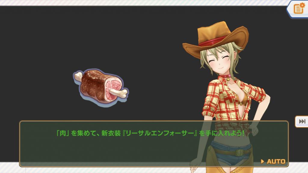 ときドルの肉とリーサルエンフォーサー