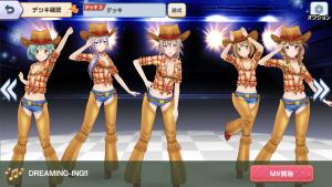 ときめきアイドルの衣装「リーサルエンフォーサー」