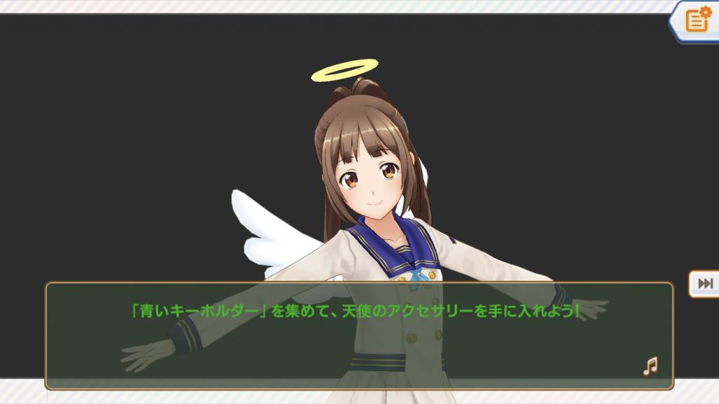 ときめきアイドル 天使のアクセサリー