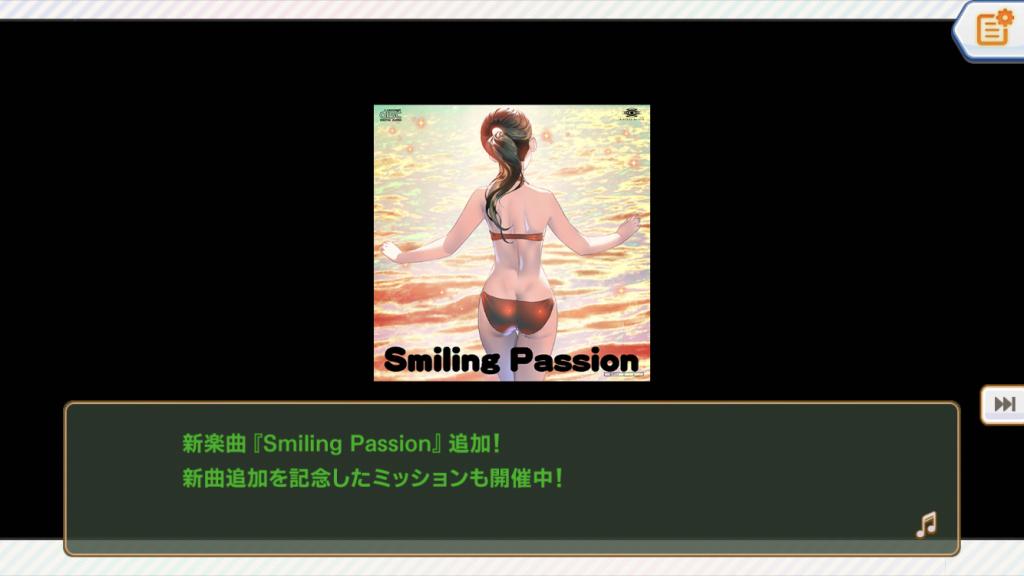 ときめきアイドル Smiling Passion