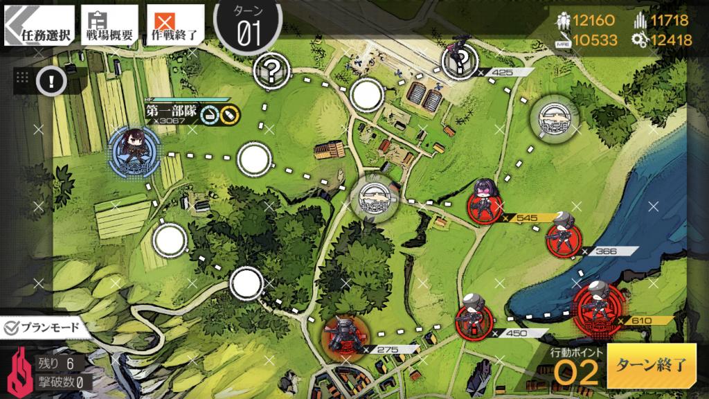 ドールズ・フロントライン 戦闘マップ
