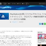 PS4版フォートナイトでもクロスプレイが可能に!?