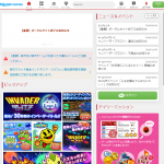 Rakuten Gamesが7月22日に終了、終了の告知で存在を知る