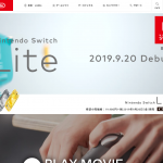 SwitchしないNintendo Switch Lite発表