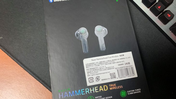 [レビュー]Razer Hammerhead True Wireless